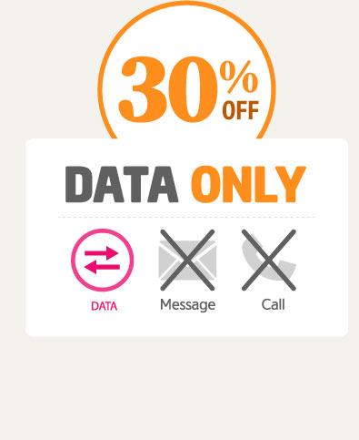 Data ONLY 30% OFF