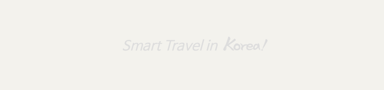Smart Travel in Korea!