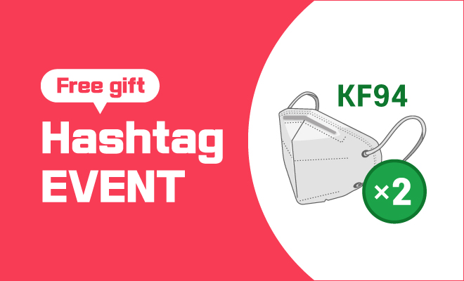 Free gift hashtag event