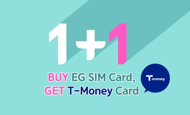 EG SIM(이지심) : Korea No 1 prepaid SIM