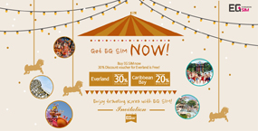 [EVENT] Everland 30% Discount Voucher